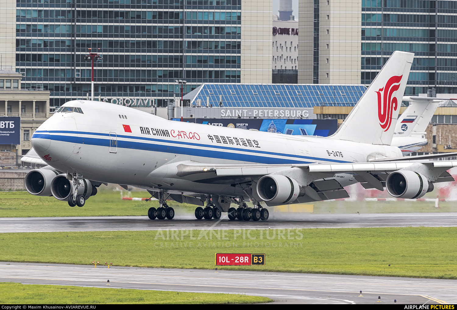 Air China Cargo B-2476 aircraft at St. Petersburg - Pulkovo
