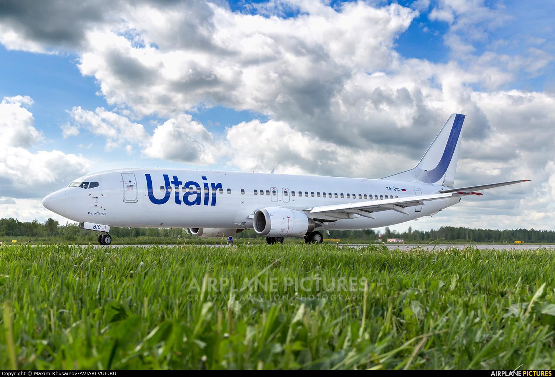 UTair VQ-BIC aircraft at St. Petersburg - Pulkovo