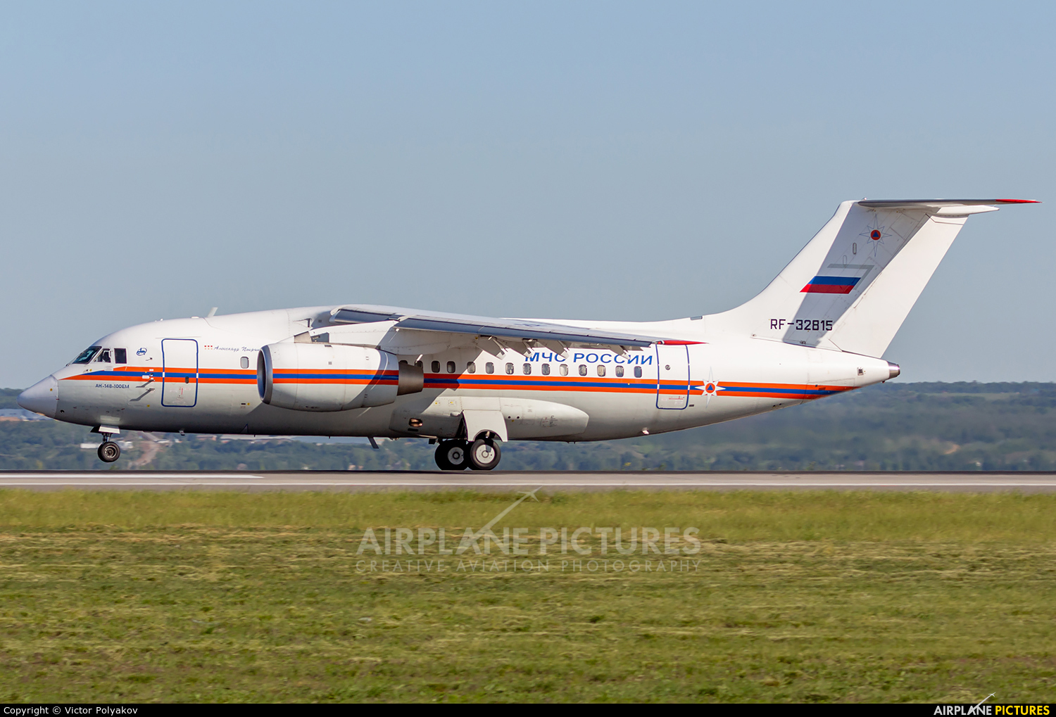 Russia - МЧС России EMERCOM RF-32815 aircraft at Rostov-on-Don