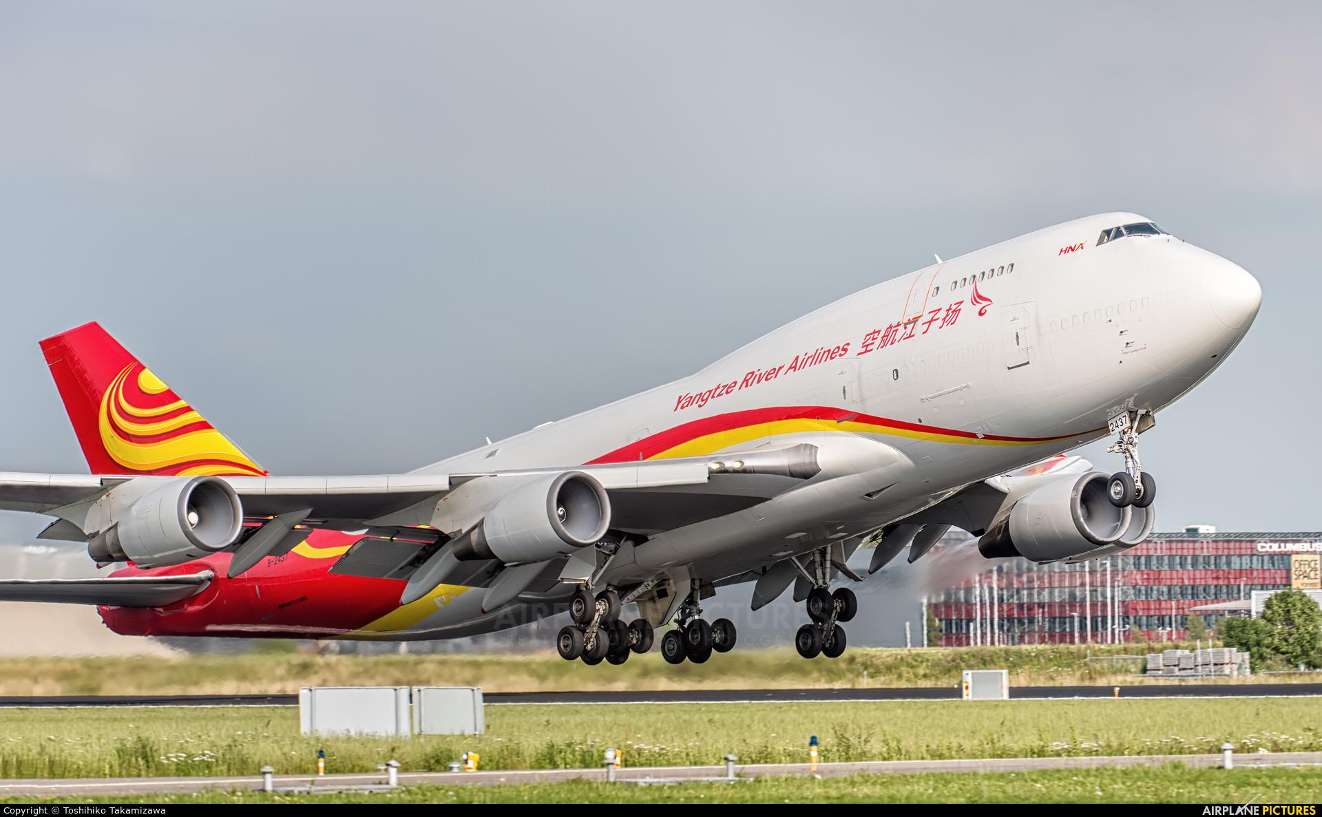 Yangtze River Express B-2437 aircraft at Amsterdam - Schiphol