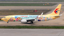 China Eastern B738 wears Disney special livery title=