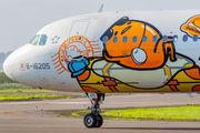 B-16205 - Eva Air Airbus A321 aircraft