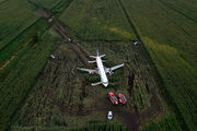 VQ-BOZ - Ural Airlines Airbus A321 aircraft