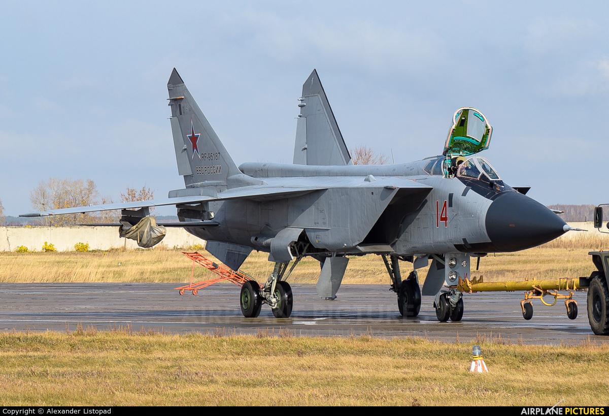 Russia - Air Force RF-95187 aircraft at Novosibirsk