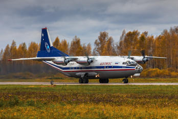 RA-11363 - Kosmos Aviation Company Antonov An-12 (all models)