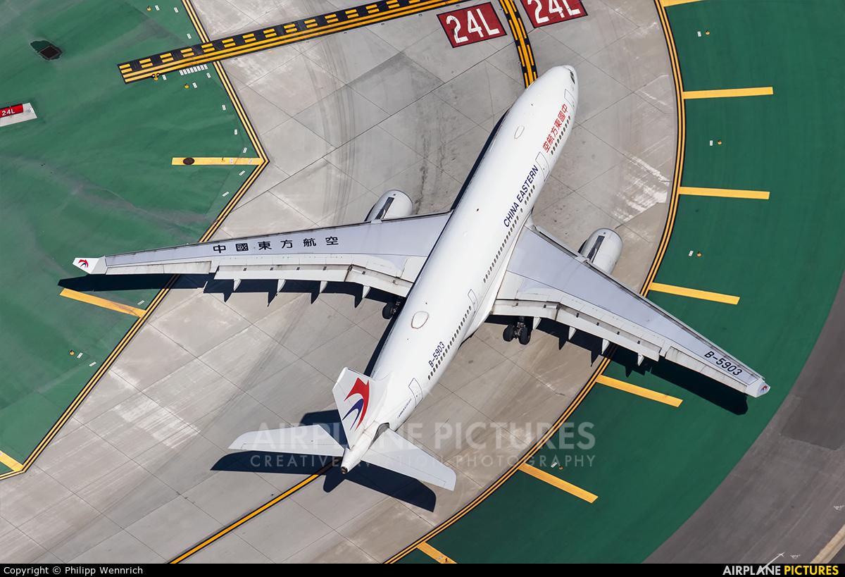 China Eastern Airlines B-5903 aircraft at Los Angeles Intl