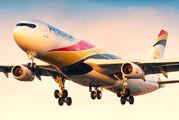 OO-ABB - Air Belgium Airbus A340-300 aircraft