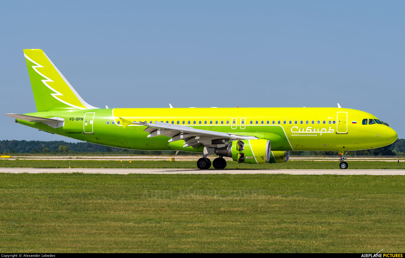 S7 Airlines VQ-BPN aircraft at Krasnodar