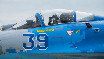 39 - Ukraine - Air Force Sukhoi Su-27P