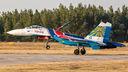 "#6 Russia - Air Force ""Russian Knights"" Sukhoi Su-27P 10 taken by Sandor Vamosi"
