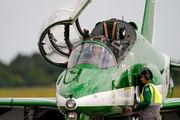 8821 - Saudi Arabia - Air Force: Saudi Hawks British Aerospace Hawk T.1/ 1A aircraft