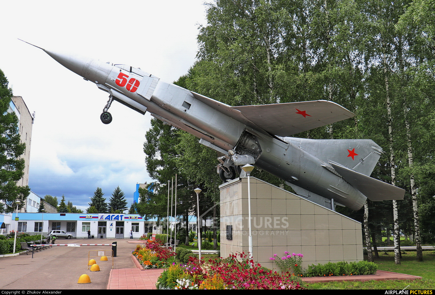 Soviet Union - Air Force 50 aircraft at Off Airport - Russia
