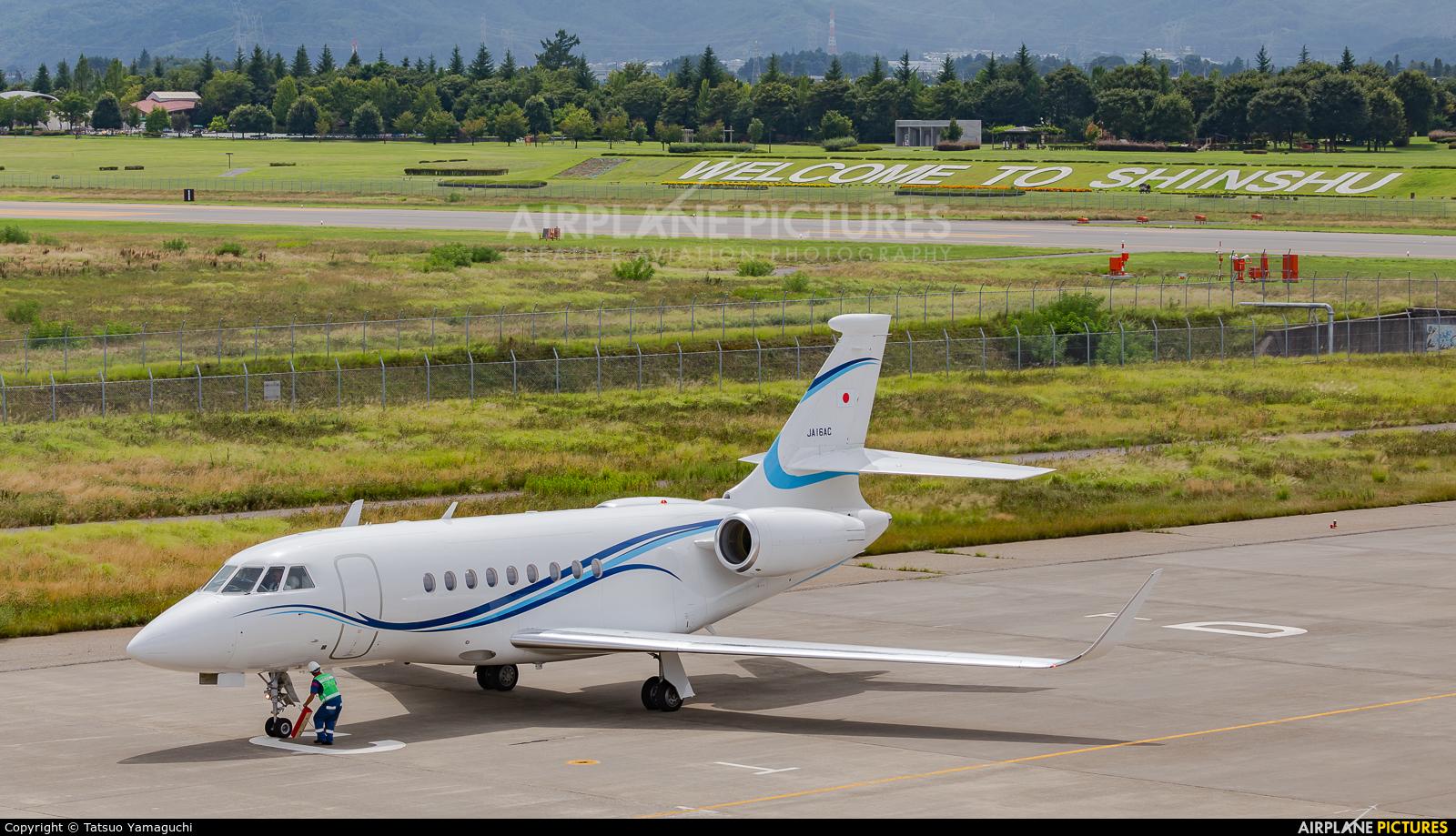 Shizuoka Air Commuter Corporation JA16AC aircraft at Shinshu - Matsumoto