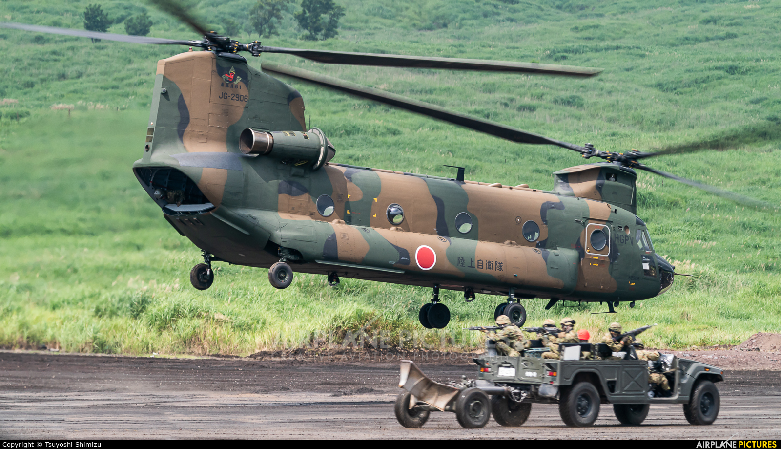 Japan - Ground Self Defense Force 52906 aircraft at Off Airport - Japan