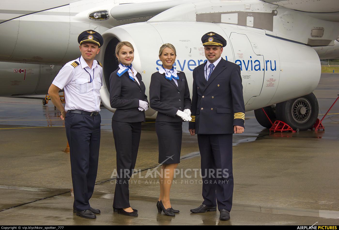 - Aviation Glamour RA-89119 aircraft at Sochi Intl