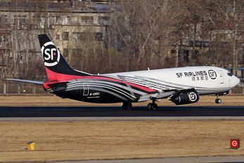 B-2883 - SF Airlines Boeing 737-400F