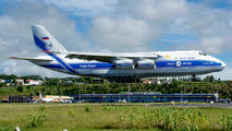 First visit of Antonov An124 to Azores title=