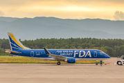 JA13FJ - Fuji Dream Airlines Embraer ERJ-175 (170-200) aircraft