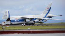RA-82077 - Volga-Dnepr Antonov An-124 aircraft