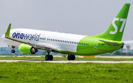 VQ-BKW - S7 Airlines Boeing 737-800 aircraft
