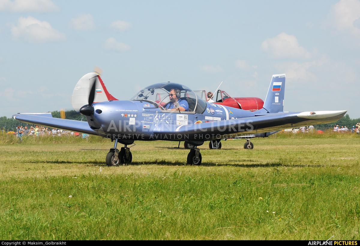 Private RA-0052A aircraft at Omsk Tsentralny