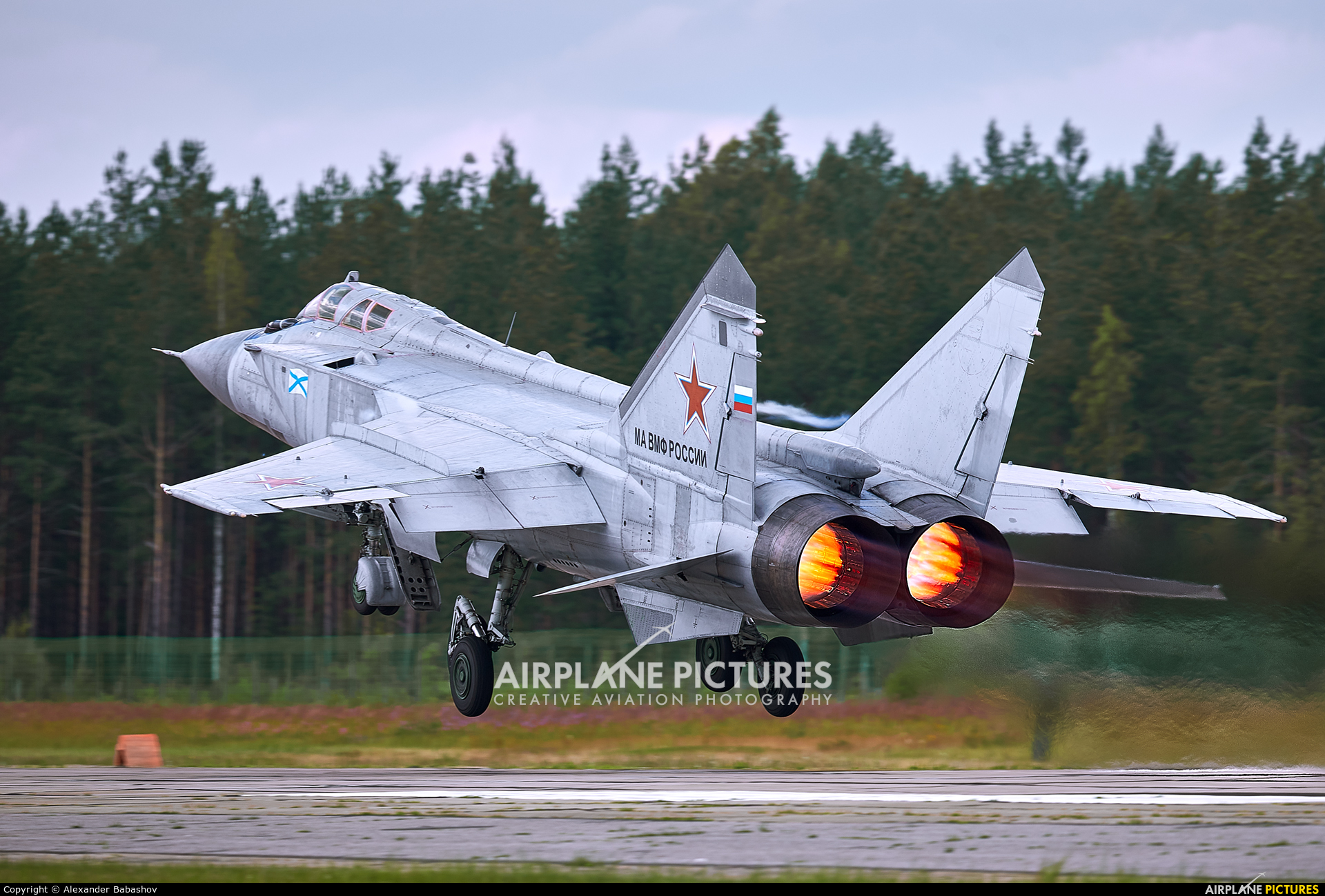 Russia - Navy - aircraft at Undisclosed Location