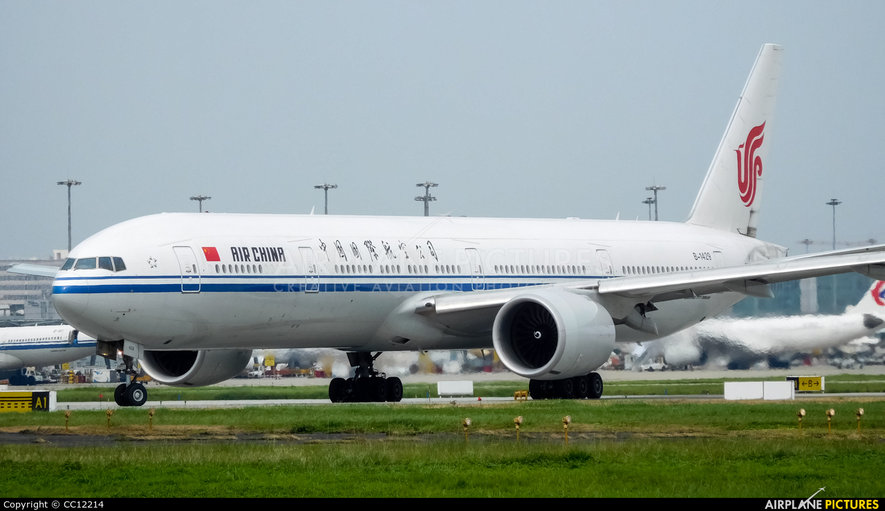 Air China B-1429 aircraft at Chengdu