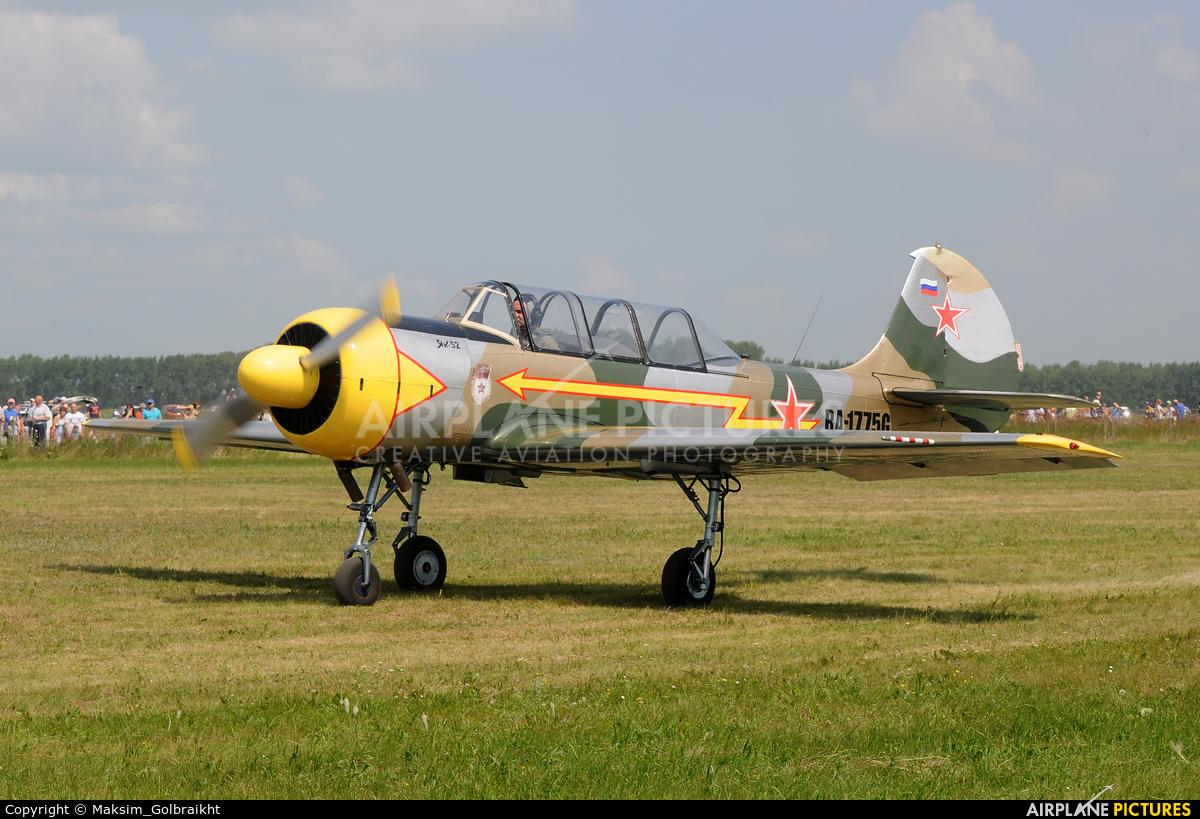 Private RA-1775G aircraft at Omsk Tsentralny