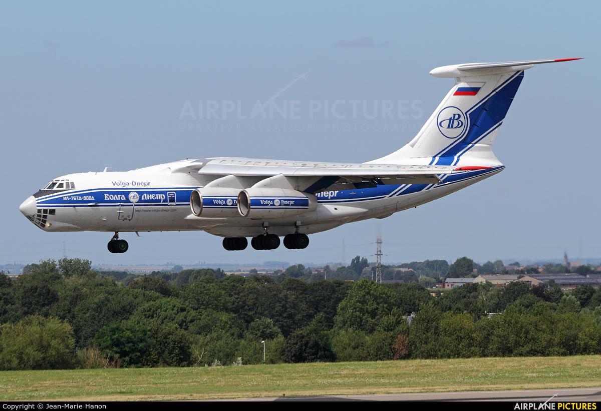 Volga Dnepr Airlines RA-76951 aircraft at Liège-Bierset