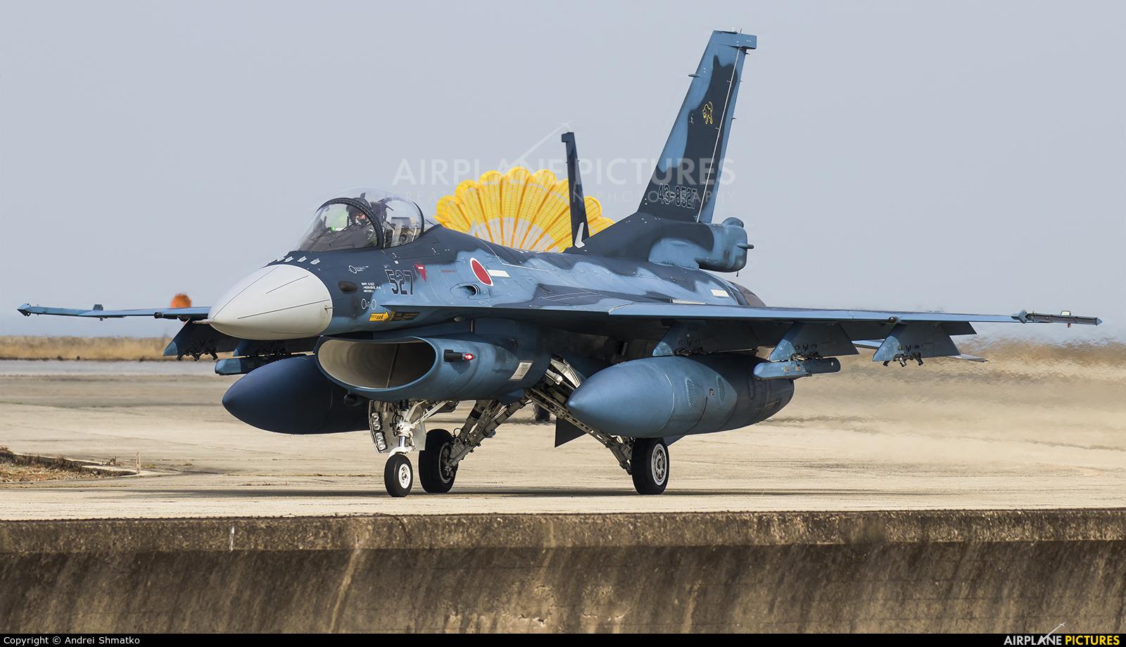 Japan - Air Self Defence Force 43-8527 aircraft at Tsuiki AB