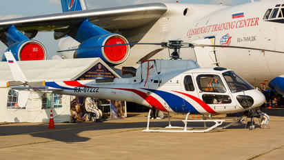 RA-07222 - Roscosmos Airbus Helicopters H125