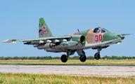 30 - Russia - Air Force Sukhoi Su-25 aircraft