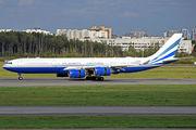 Rare visit of Las Vegas Sands A340 to St. Petersburg title=