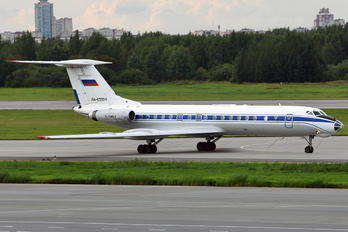 RA-65994 - Kosmos Airlines Tupolev Tu-134AK