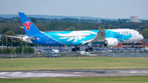 B-209E - China Southern Airlines Boeing 787-9 Dreamliner aircraft