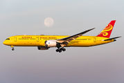 B-7302 - Hainan Airlines Boeing 787-9 Dreamliner aircraft