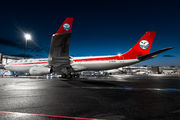 First flight of Sichuan Airlines to Helsinki title=