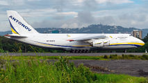 Antonov An124 carried a helicopter for Police of Guatemala title=