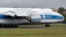 Rare visit of Volga Dnepr An124 to Azores title=