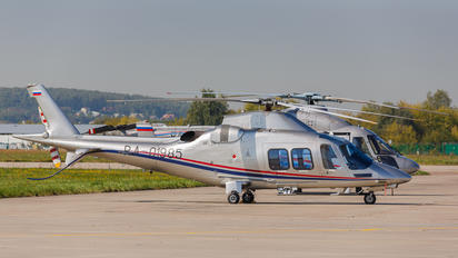 RA-01985 - Private Agusta Westland AW109 SP GrandNew