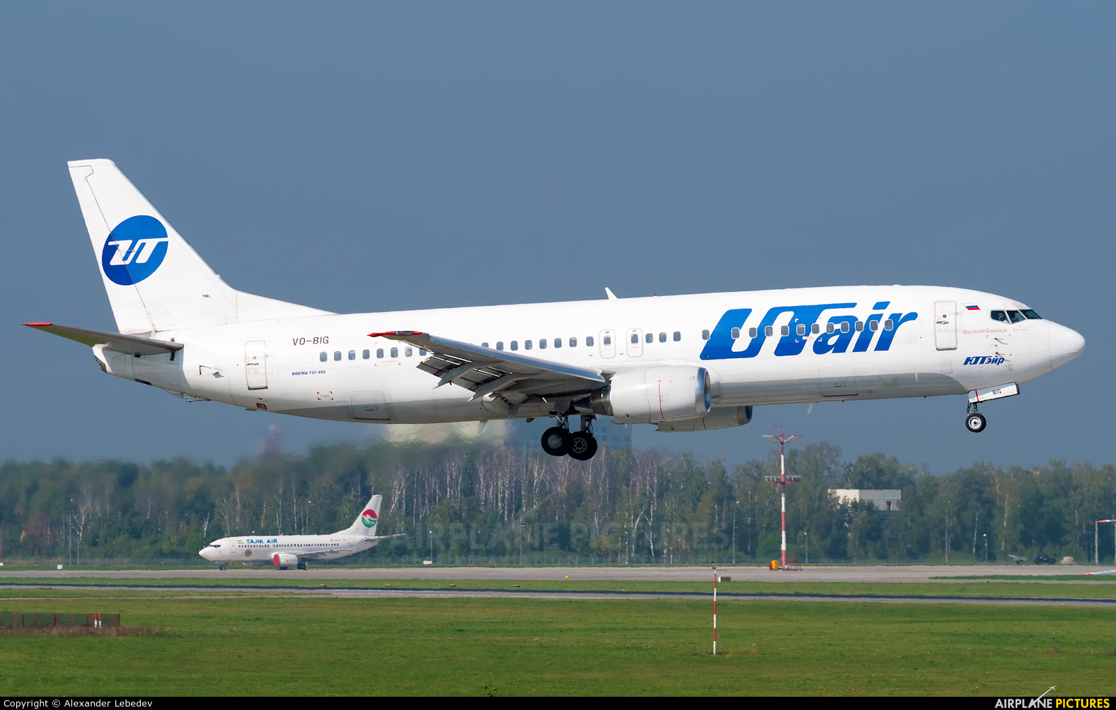 UTair VQ-BIG aircraft at Moscow - Vnukovo