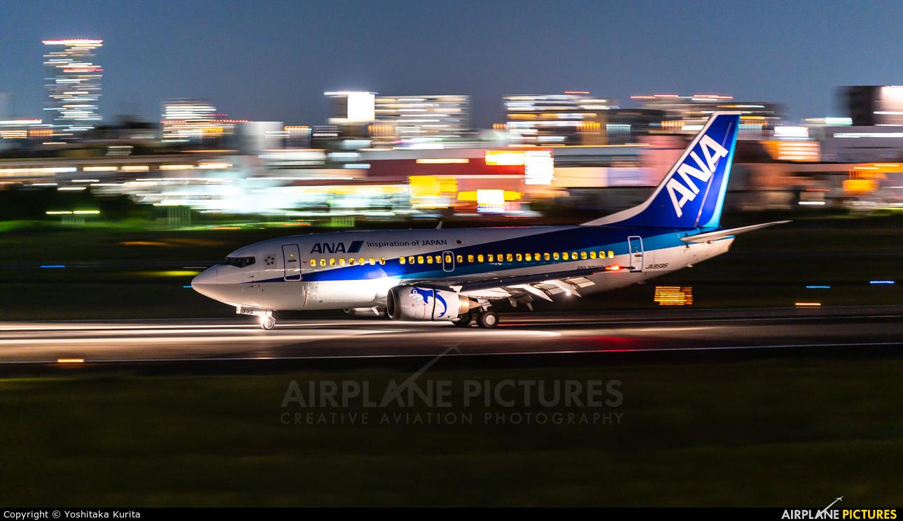 ANA Wings JA8595 aircraft at Osaka - Itami Intl