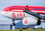 B-5923 - Sichuan Airlines  Airbus A330-300 aircraft