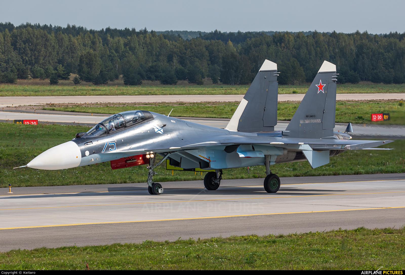 Russia - Navy RF-34013 aircraft at Ramenskoye - Zhukovsky