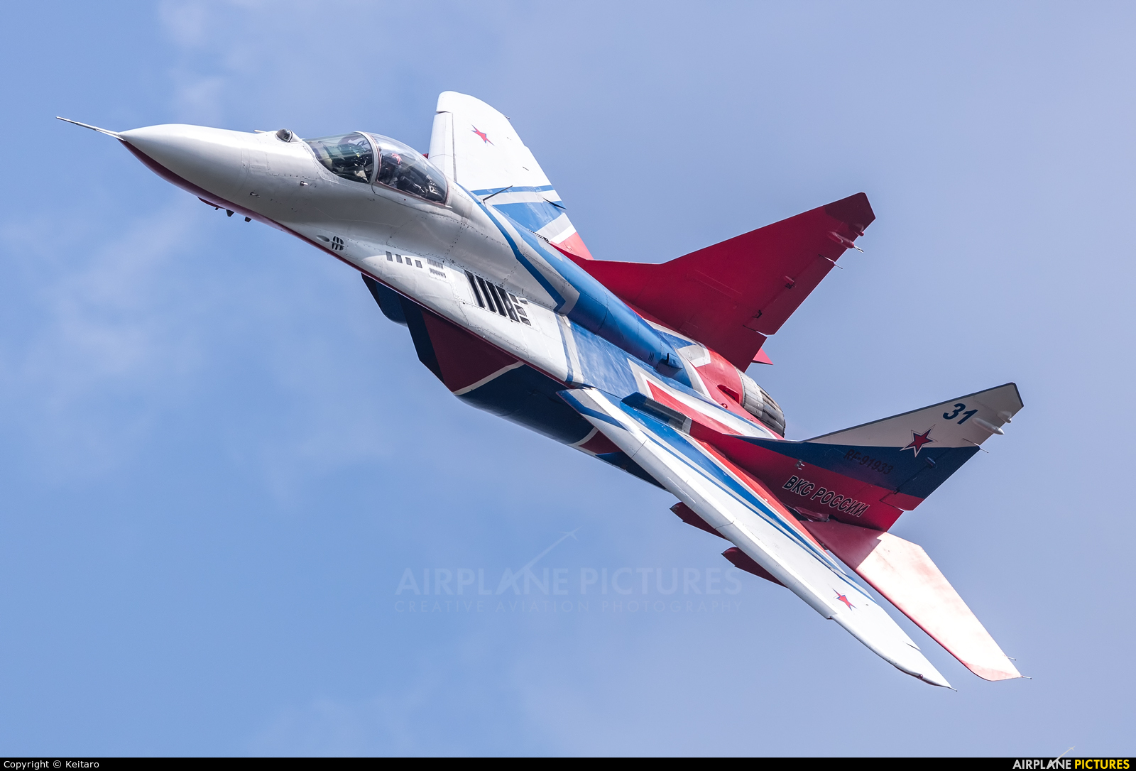 "Russia - Air Force ""Strizhi"" RF-91933 aircraft at Ramenskoye - Zhukovsky"