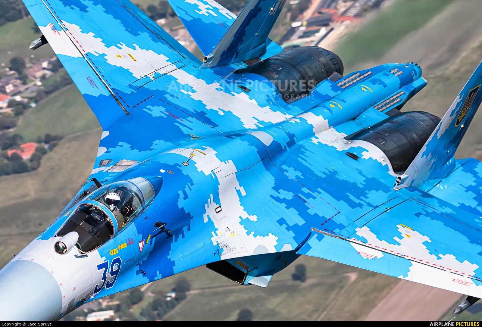 Ukraine - Air Force 39 aircraft at In Flight - Belgium