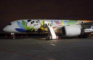 First flight of Sichuan to St. Petersburg title=