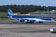 Azerbaijan Airlines A340 visited Tokyo title=