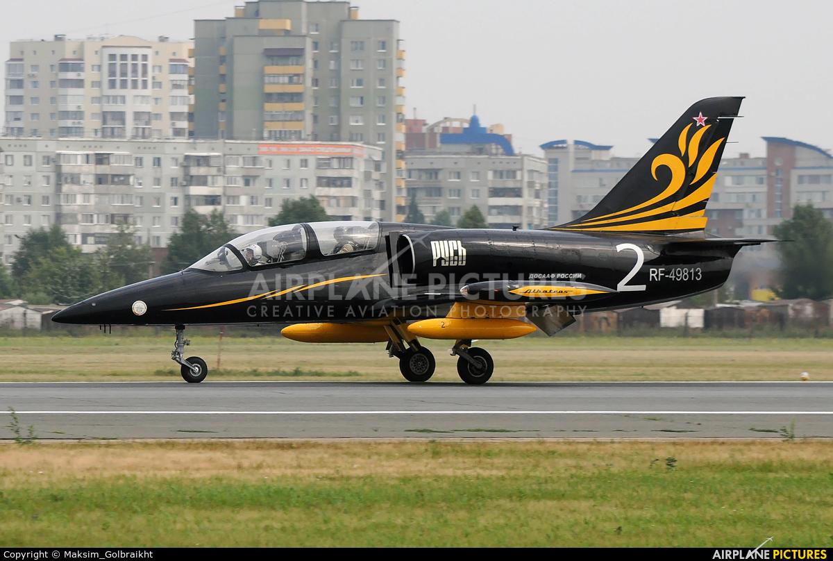 DOSAAF / ROSTO RF-49813 aircraft at Omsk Tsentralny