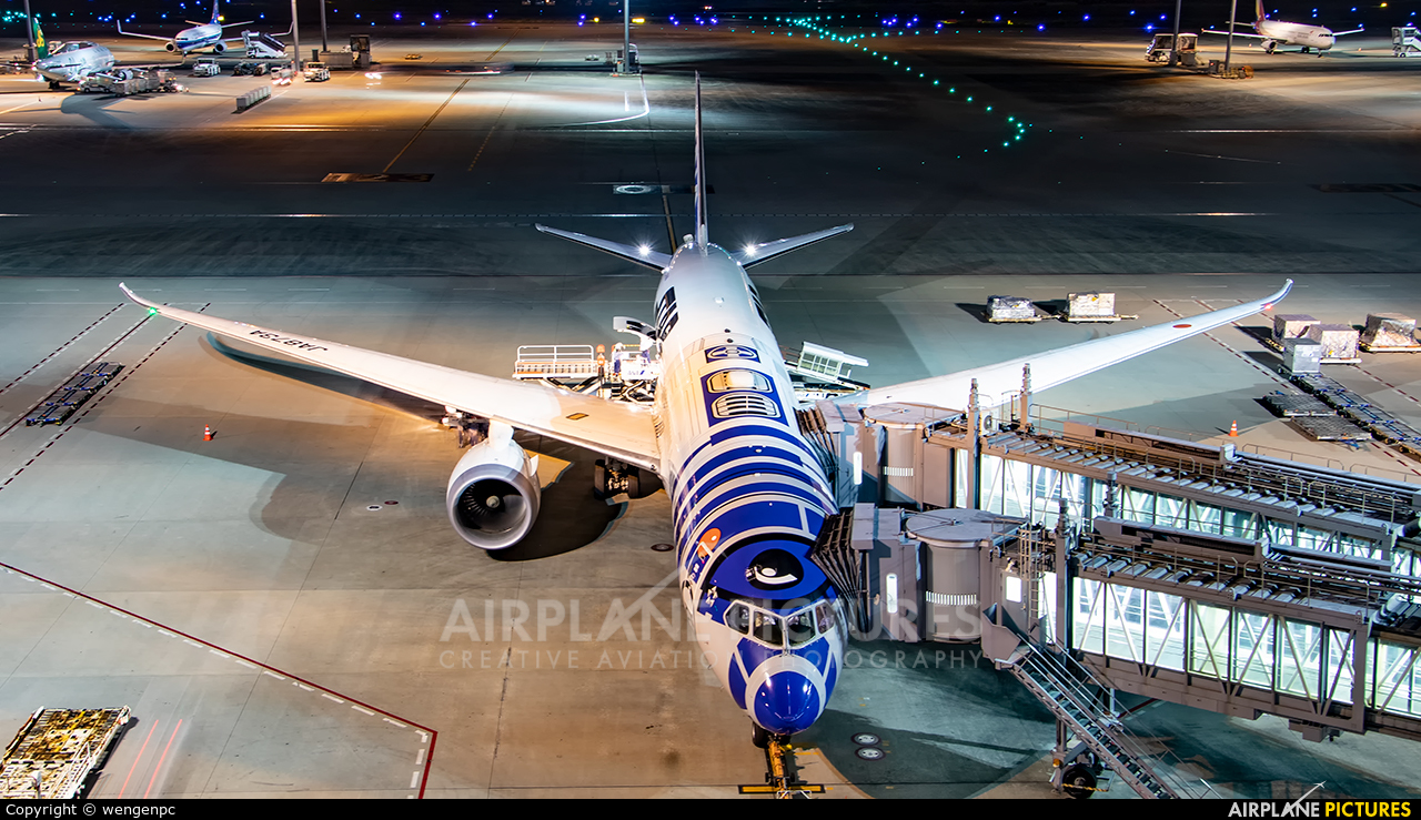 ANA - All Nippon Airways JA873A aircraft at Tokyo - Haneda Intl